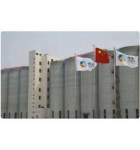 粮食仓储电气自动化控制与管理系统