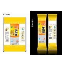 手擀面(黄)500克