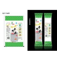 手擀面(绿)-400