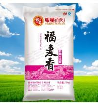 银星福麦香面粉