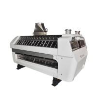HFQFD系列环保高效清粉机I型