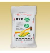 誉源-黄金玉米碴