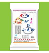 澳源-砂子小麦粉