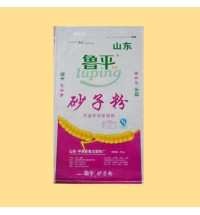 鲁平-砂子粉