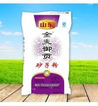 鲁龙-砂子粉