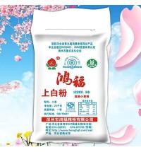 鸿福-上白粉