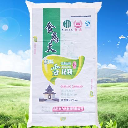 东阿食为天 鲁犇  雪花粉