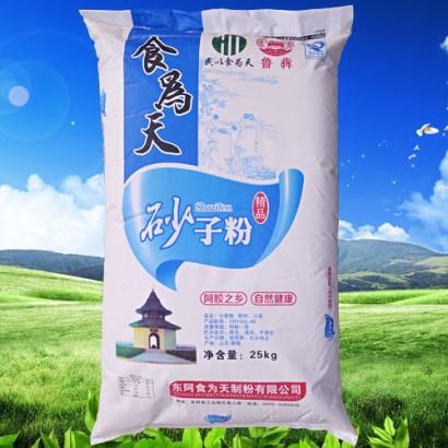 东阿食为天  砂子粉