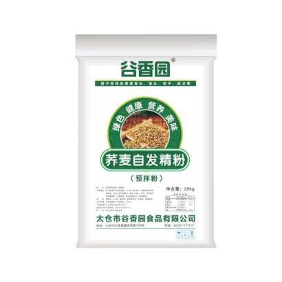 荞麦自发精粉
