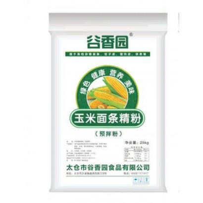 玉米面条精粉