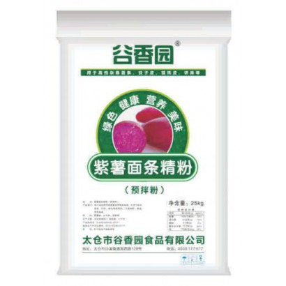 紫薯面条精粉