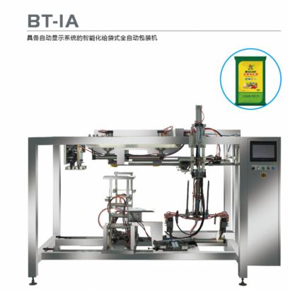 BT-1A 具备自动显示系统的智能化给袋式全自动包装机