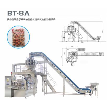BT-8A  具备自动显示系统的智能化给袋式全自动包装机