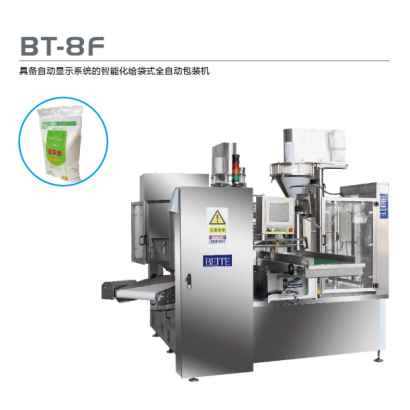 BT-8F 具备自动显示系统的智能化给袋式全自动包装机