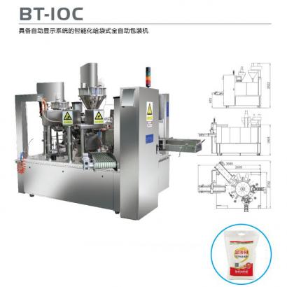BT-10C 具备自动显示系统的智能化给袋式全自动包装机