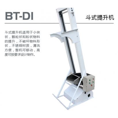 BT-D1 斗式提升机