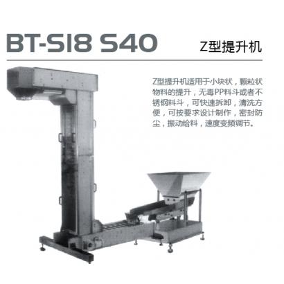 BT-S18 S40 Z型提升机