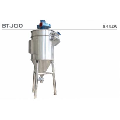 BT-JC10 脉冲集尘机